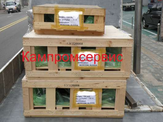 Редуктор поворота Doosan Solar 420LCV кат номер 404-00095B