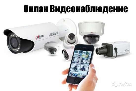 Профессиональный монтаж видеонаблюдения. в Москве Фото 2