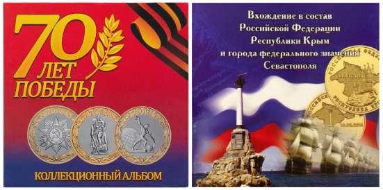 Наборы 10 рублей в Санкт-Петербурге Фото 1