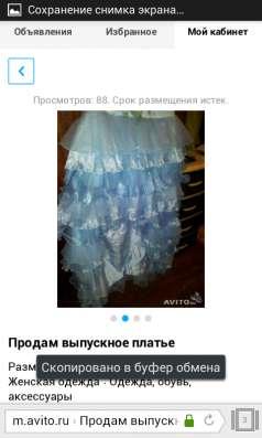 одежда в Подольске Фото 3