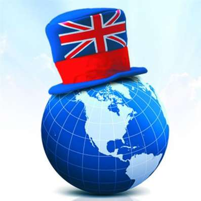 Английский язык эффективно- обучение по Skype