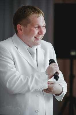 Ведущий на свадьбу и новогодний корпоратив. Тамада Омск