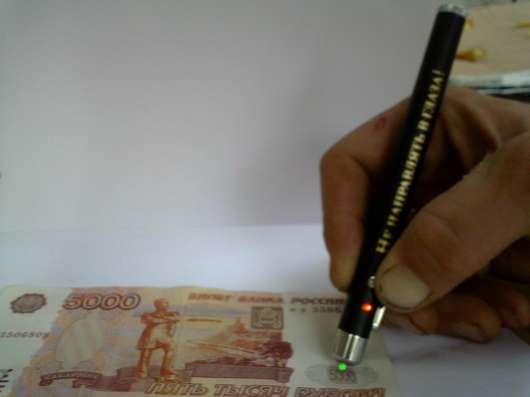 Детектор банкнот портативный Фрэйм - метка - И (Антистокс)