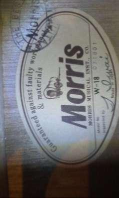 Акустическая гитара Morris W-18
