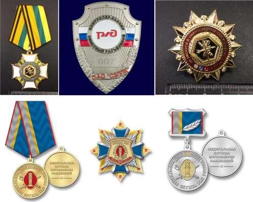 Значки и медали заказать