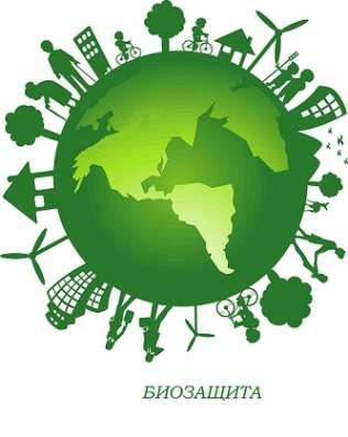 Уничтожение грызунов насекомых  биозащита