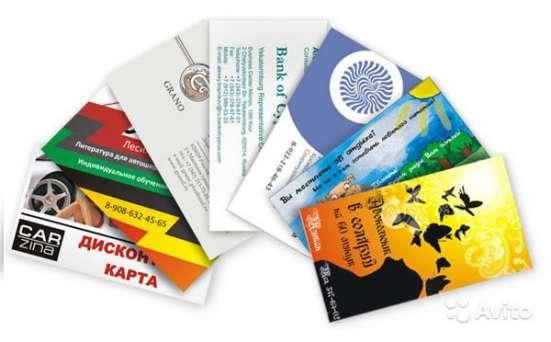 Изготовление визиток, листовок, календарей