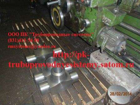 Тройник ОСТ 34-10-432-90 Ру до 100 МПа в Нижнем Новгороде Фото 2