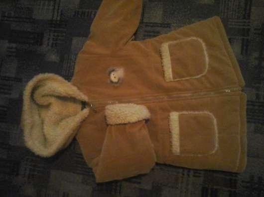 продам детскую зимнюю курточку