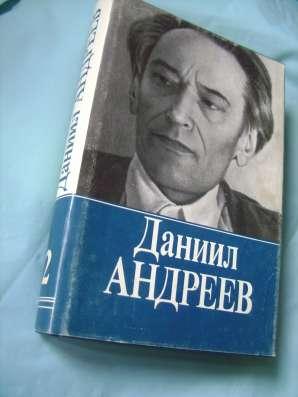 """"""" Роза мира """", Андреев Даниил"""