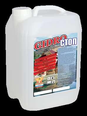 GIDRОСТОП-Гидрофобизирующая пропитка 5 л