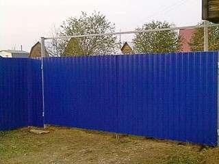 Строительство заборов.От производителя в Москве Фото 2