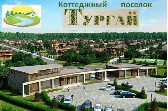 Земельный участок недорого! в Казани Фото 1