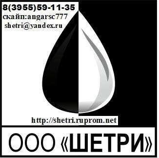 Нефтепродукты - бензин, мазут, дизельное топливо.