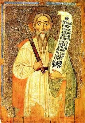 Продаю новый фотоальбом «Иконопись Беларуси XV-XVIII веков»