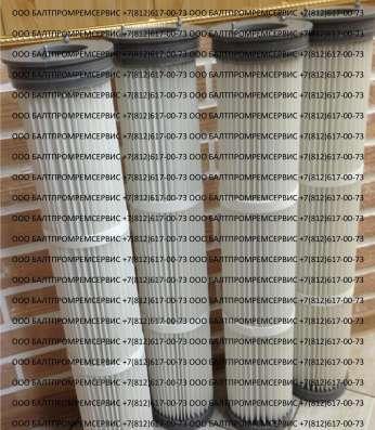 Картриджные, патронные, кассетные фильтроэлементы