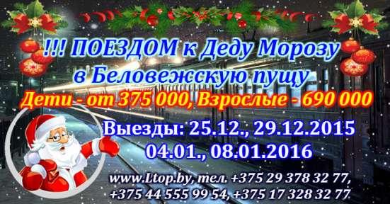 !!! Встреча Нового года