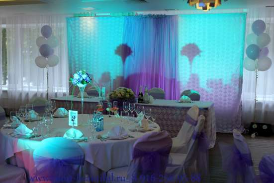 Оформление свадьбы и торжества