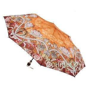 Зонты от ведущих производителей
