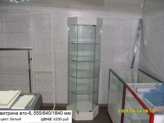 витрины стеклянные в Москве Фото 1