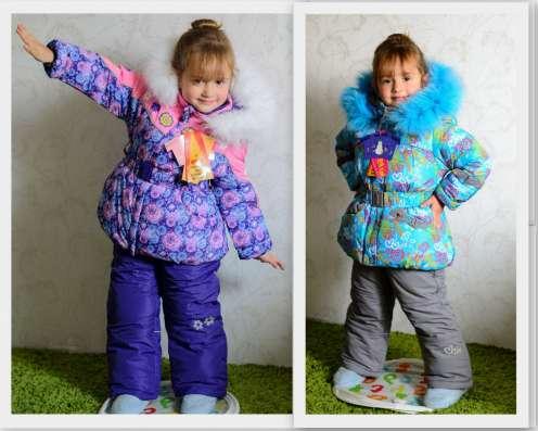 Новые зимние костюмы комплекты комбинезоны 74-140 в Москве Фото 1