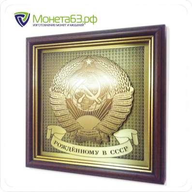 сувениры из металла, значки, медали, жетоны, монеты, брелки