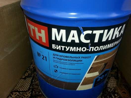 Мастика Битумно-полимерная Технониколь №21 .