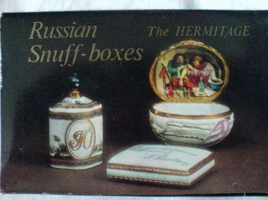 Набор открыток Русские табакерки