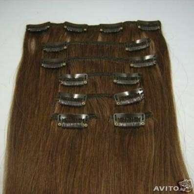 Продам натуральные волосы на заколках