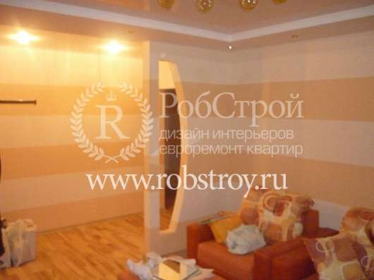 договор на ремонт квартир в омске Фото 2