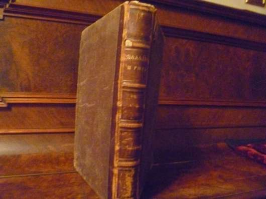 старинные книги, мебель