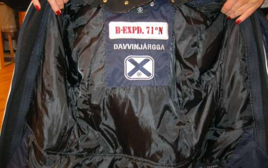 Куртка спортивная, горнолыжная в Екатеринбурге Фото 2
