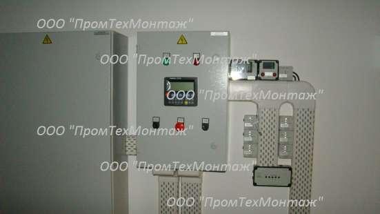 Производим электромонтаж, монтаж отопления, водоснабжения