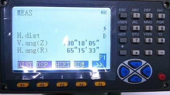 Тахеометр PJK PTS-1202R