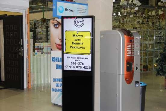 Продажа перспективного рекламного бизнеса в Иркутске Фото 1