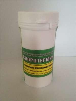 Кормовая пробиотическая добавка для животных,птиц,рыб
