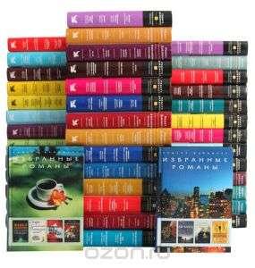 книги в Уфе Фото 3