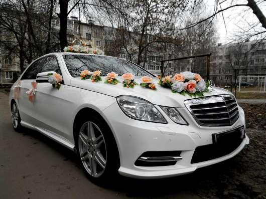 Свадебный кортеж Mercedes-Benz E-class IV AMG