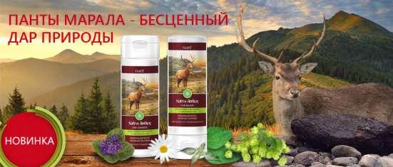 Натуральная косметика в Томске Фото 4
