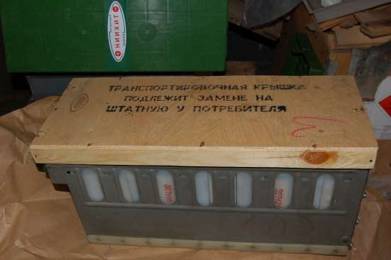 Щелочная акк. Батарея 20НКБН-40У3 в Москве Фото 1