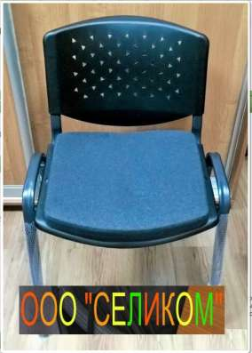 Продам стул для разгрузки позвоночника