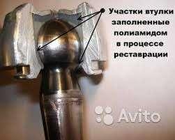 Восстановление шаровых опор, рулевых наконечников в Омске Фото 2