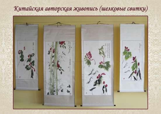 Картины китайских мастеров и свитки на натуральном шелке