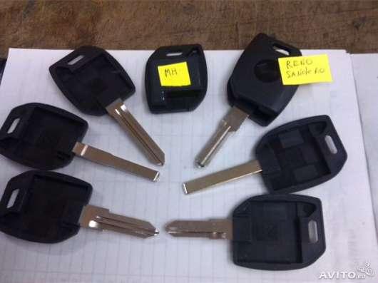 Изготовление ключей с чипом для авто и мотто
