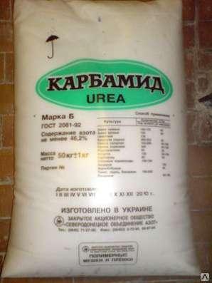 Карбамид, селитра (минудобрения) по Украине и на экспорт.