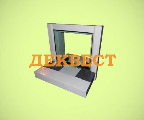Банковское окно ПУ-4Н