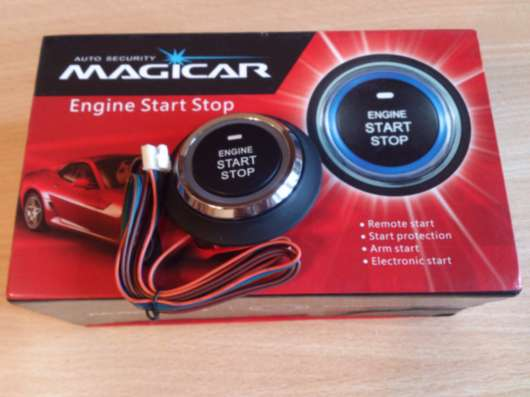 Кнопка  Engine Start/Stop.Magicar MG-06.