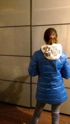 Куртка голубая женская утепленная, разм. 44-46