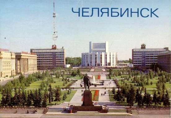 Открытки  1970-1989г