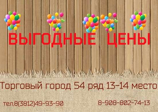 обмен оборудование ТРИКОЛОР ТВ в Омске Фото 1